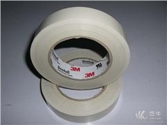 供应正品3M玻璃布胶带79