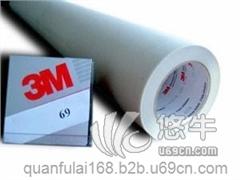 供应供应3M69高温玻璃布胶带3M7