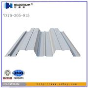【钢结构楼承板价格信息】山东钢结构楼承板厂家供应信息