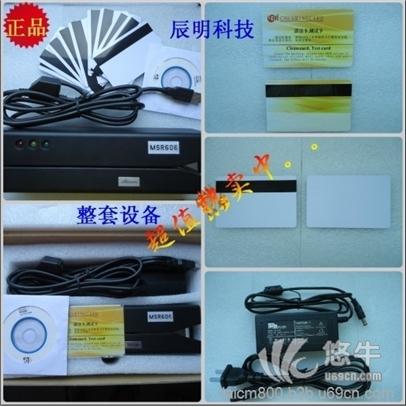 酒店磁条卡读写器 贵宾卡写磁机