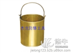 供应杰龙牌杰龙牌防爆水桶、防爆消防桶