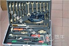 防爆专用组合工具箱