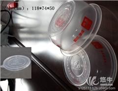 供应万瑞pb-36c一次性透明pp塑料碗