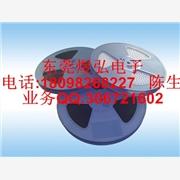 供应IC载带 晶振载带 电容载带|包装载带
