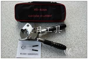 供应XD-520A线缆剪刀电缆剪