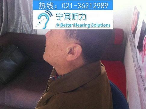 上海浦东杨东助听器专卖店