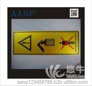 供应AANP按钮指示牌AANP-24工程铭牌高档铭牌工厂铭牌生