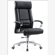供应北魏BG-011深圳办公椅厂-办公椅品牌