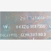 供应14Cr1MoR容器板