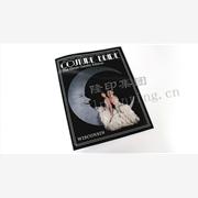 供应隆印集团002简装书印刷,隆印集团印刷时时彩注册送88元网站,深