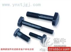 供应xtGBT37-88T型螺栓生产厂家