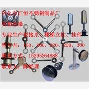 供应不锈钢驳接爪160、200、220、250、专业生产驳接爪、不锈钢驳接爪、驳