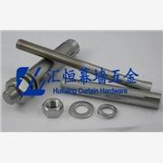 供应汇恒201、304、316江苏汇恒定制优质304不锈钢螺栓