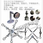 供应江苏汇恒定制优质304不锈钢驳接爪