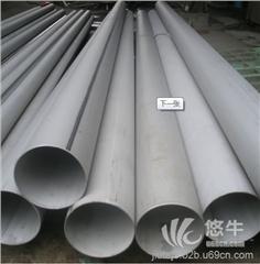 防震材料制品 产品汇 供应优质宝钢304不锈钢制品管