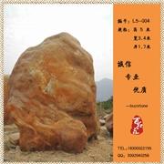 供应百石汇L5大型刻字园林石