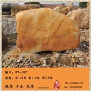 供应百石汇W1大型刻字石黄蜡石