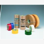 供应日东3200 日东胶带 高强度胶带 布基胶带 日东胶带批发 厂家直销 颜色多