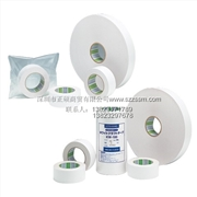 日东KW-100/KW-200F白色牛皮纸包装胶带 日东牛皮纸胶带 热卖日东胶带