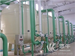 供应启通qt废酸废水除汞树脂CH-95