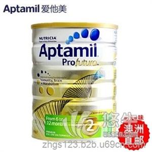 爱他美Aptamil澳洲新西兰原装进口900g 婴幼儿奶粉白金版2段6-12个月