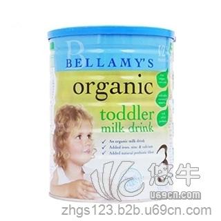 有机婴儿奶粉3段(1-3岁)