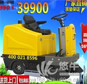 供应超宝KL-1400驾驶式扫地车全自动清扫车