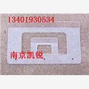 标签材料 产品汇 供应看板夹,南京标签夹,磁性材料卡
