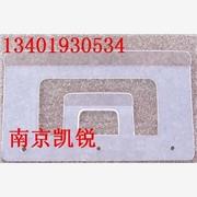 供应塑料看板夹,150*90周转箱专用标签夹,看板夹