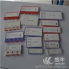 标签材料 产品汇 磁性标签标识牌材料卡 仓库货架磁铁标签标识牌材料卡货位卡 转盘计数齿轮磁性标签