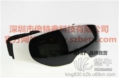供应科舒ST023眼镜店专用护眼礼品眼护士眼保姆