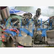 供应SNT全自动美术颜料灌装旋盖机