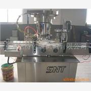 供应大产量回转式旋盖机