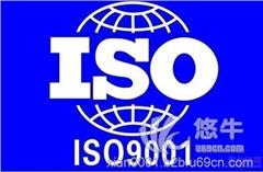 服装业ISO质量管理体系认证,服装业19001认证服装业ISO质量管理体系认证,