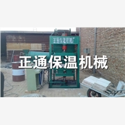 河南珍珠岩保温板设备,门芯板设备
