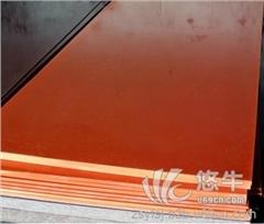胶木柱 产品汇 供应欣岱154电木板生产厂家.销售胶木板