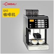 供应金佰利Q10全自动咖啡机商用意式特浓进口咖啡机