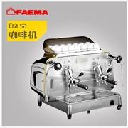 供应飞马 E61 S2双头手控半自动咖啡机