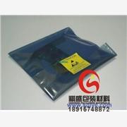 供应祺盛包装上海防潮屏蔽袋