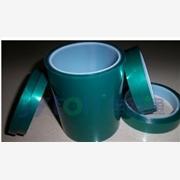 供应绿色高温胶带 高温绿色保护膜