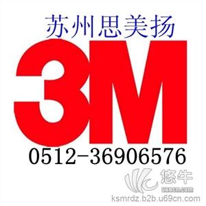 供应3M4952双面胶