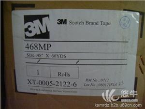 供应3M468双面胶带