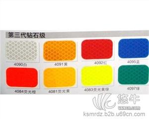 供应3M4081荧光黄反光膜