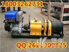 供应3T机动绞磨,汽油绞磨机,电动机