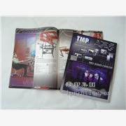 平装胶订联动线 产品汇 供应期刊画册杂志印刷,深圳平装书简装书印刷