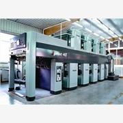 2015进口二手印刷机装运前检验如何实施??