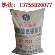 浙江PVC板材级1250目碳酸钙,内墙乳胶漆级滑石粉