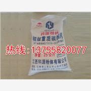 浙江宁波PVC硬质母粒级滑石粉