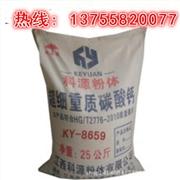 浙江PVC功能性母料专用活性碳酸钙,水性涂料级滑石粉厂家