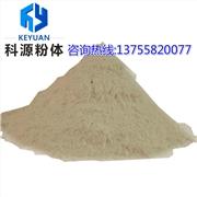 浙江PVC发泡板专用超细碳酸钙